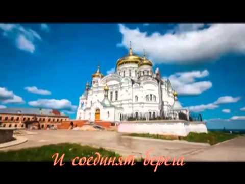 Гимн Пермский край. С субтитрами