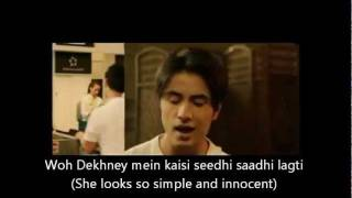 Woh Dekhney Mein lyrics and english subtitles (Kehti hai yeh ik phase hai)
