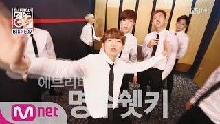 BTS!! Let