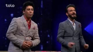 Mustafa & Siar - Helal Eid Concert - TOLO TV / مصطفی و سیر - کنسرت هلال عید - طلوع