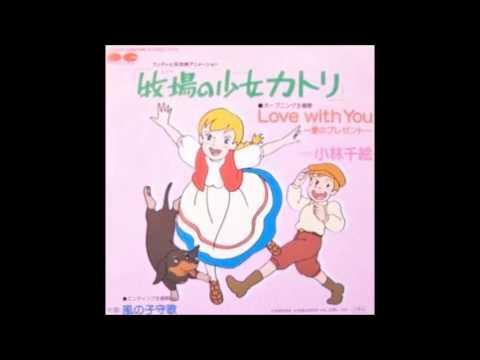 小林千絵※Love with You~愛のプレゼント~/COVER by SHION