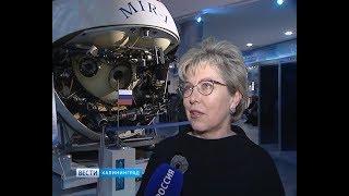 Батискафам, которые участвовали в съемках фильма «Титаник», исполнилось 30 лет