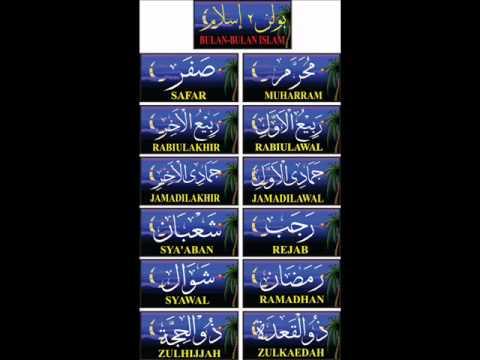 Bulan - Bulan Islam - Alarmme