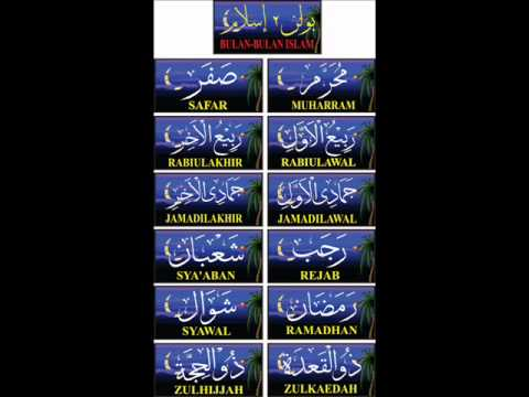 Bulan  Bulan Islam  Alarmme  YouTube