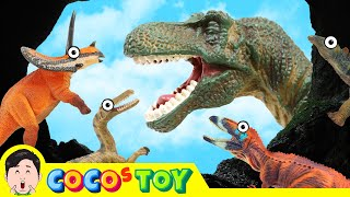 A T-rex in it's own trapㅣreal version, fairy tale for kids, animals storyㅣCoCosToy