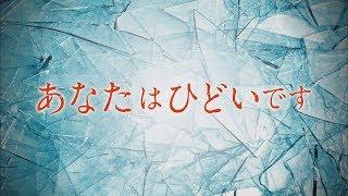 狂気の愛 第53話