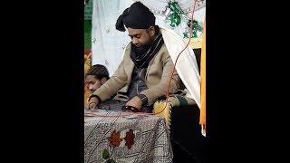 Syed Sibtain Haider Bayaan