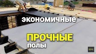 видео Продолжаем строить дом, будем делать крышу