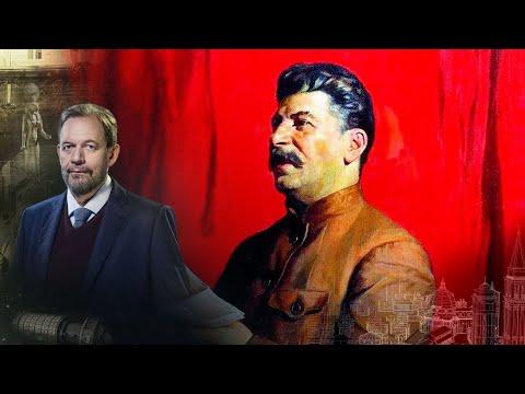 Неизвестное покушение на Сталина. Неизвестная история (21.09.2020).