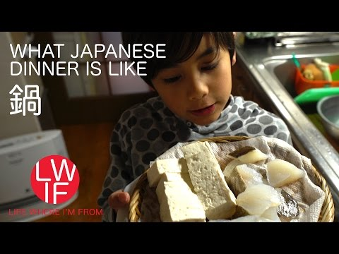 What Japanese Dinner is Like (Nabe)