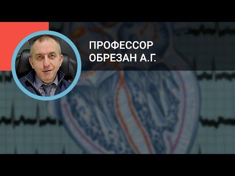 Профессор Обрезан А.Г.: Тахикардии