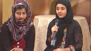 Freundschaft | Islamische Kindergeschichten