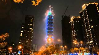 4K Taipei 101 2015~2016 跨年煙火 New Year Fireworks