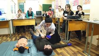 В Пятигорске проходят специальные занятия по оказанию первой помощи