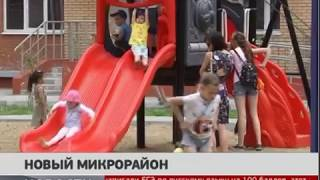 Новый микрорайон. Новости GuberniaTV 23/06/2017