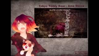 【UTAUカバー】Tokyo Teddy Bear 【椎音あま 茜 + Append】