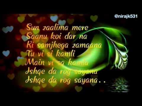 Sun Mere Humsafar Karaoke With Lyrics ( Clean Noise free) -Badrinath Ki Dulhaniya| Akhil Sachdeva