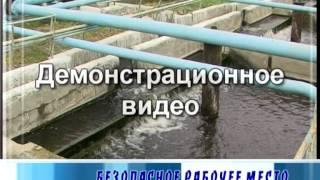 Основные требования производственной санитарии и личной гигиены (часть-2)