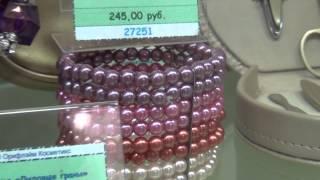 Видео обзор новинок каталога Орифлейм 15 2013(http://oriforyou.ru/ Оформляйте скидку на продукцию Орифлэйм напрямую от производителя. В этом видео обзоре некотор..., 2013-10-27T08:05:36.000Z)