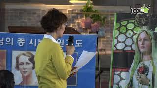 KCB NEWS_레지오 마리에 제1차 토론대회 뉴왁 한인 꼬미시움