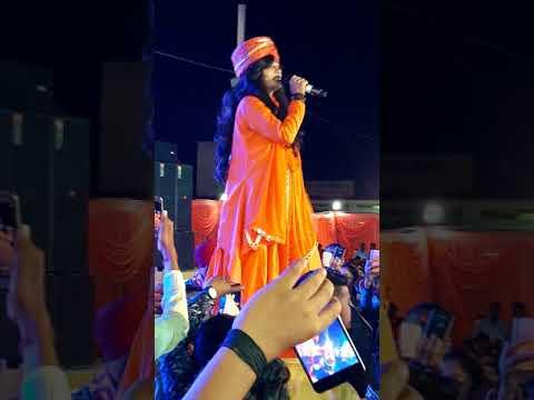 shahnaz akhtar BHAGWA RANG live burhar M.P