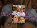 Tau Jhagadu Gujjar    ताऊ झगडु गुज्जर    Haryanvi Full Movies