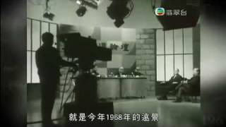 Repeat youtube video 1967暴動後的香港