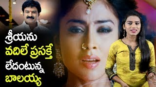 Nandamuri Balakrishna 105th Movie Heroine Confirmed | Sriya Saran | Tollywood Book