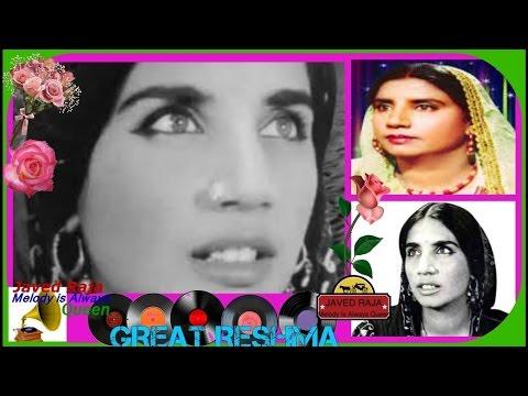 *.Great RESHMA-(HEER WARIS SHAH)-Heer Aakhiya Jogiya Jhoot Bolen.[From The Original Record]