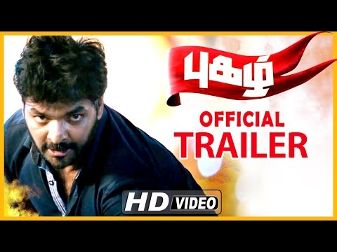 Pugazh - Official Trailer | Teaser | Jai | Surabhi | Manimaran | 2015 | Vivek Siva-Mervin Solomon