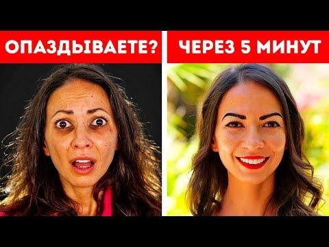 28 СУПЕР ЛАЙФХАКОВ КРАСОТЫ ПО КОРЕЙСКИ