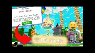 Roblox SandCastle Simulator *New Code* 2019