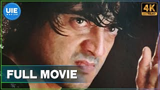 Varalaru Tamil Full Movie
