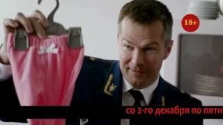 Интернет сериал Район Тьмы на ТКСвирьИнфо анонс для ТВ