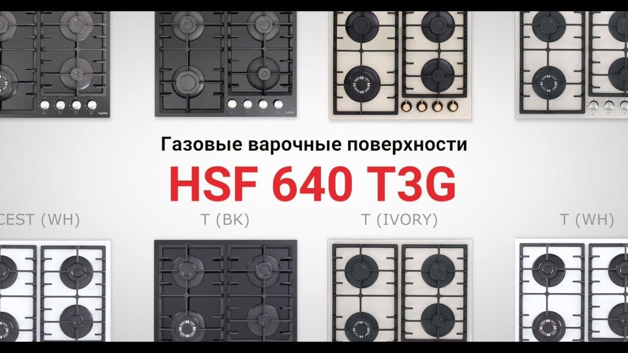 Холодильник шириной 55 см schaub lorenz slus339w4e. Код для заказа:. Размеры (вхшхг): 160х54х59. 5 см. Размеры (вхшхг): 170x54x61 см.