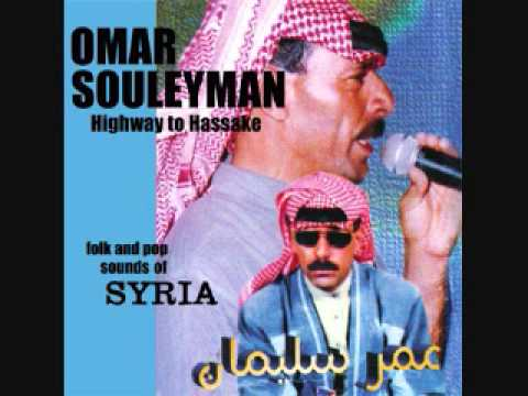 Sublime Frequencies: Omar Souleyman: Highway To Hassake (Folk And Pop Sounds Of Syria)