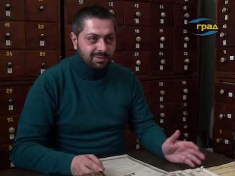 Картинки по запросу Архивная Одиссея. Одесса армянская.