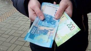 От Владивостока до Крыма: как принимают новые денежные купюры на Кубани