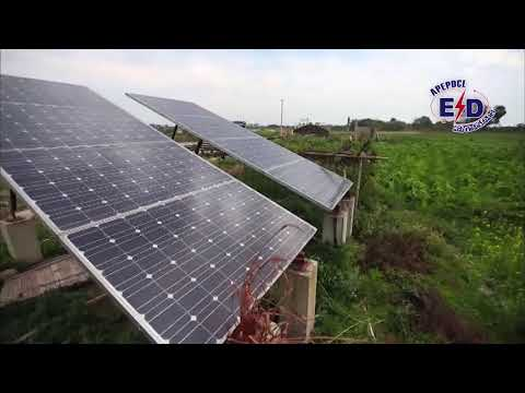 APEPDCL Concept Film contest for Energy Conservation. SOLAR ENERGY