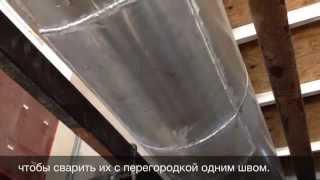 Сварка алюминиевой лодки(Аргон Сервис, сварка катамарана., 2013-11-28T17:54:39.000Z)