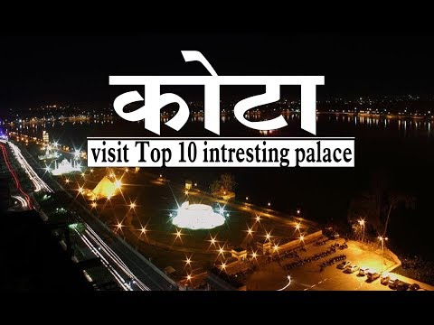 Top 10 places To visit kota rajasthan || Top 10 hindi Produc