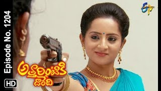 Attarintiki Daredi | 13th September 2018 | Full Episode No 1204 | ETV Telugu