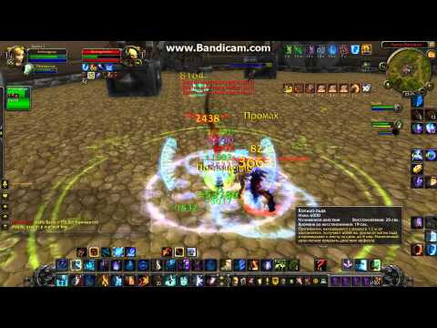 WoW Frost Mag vs Warrior Arms and Monk Windwalker