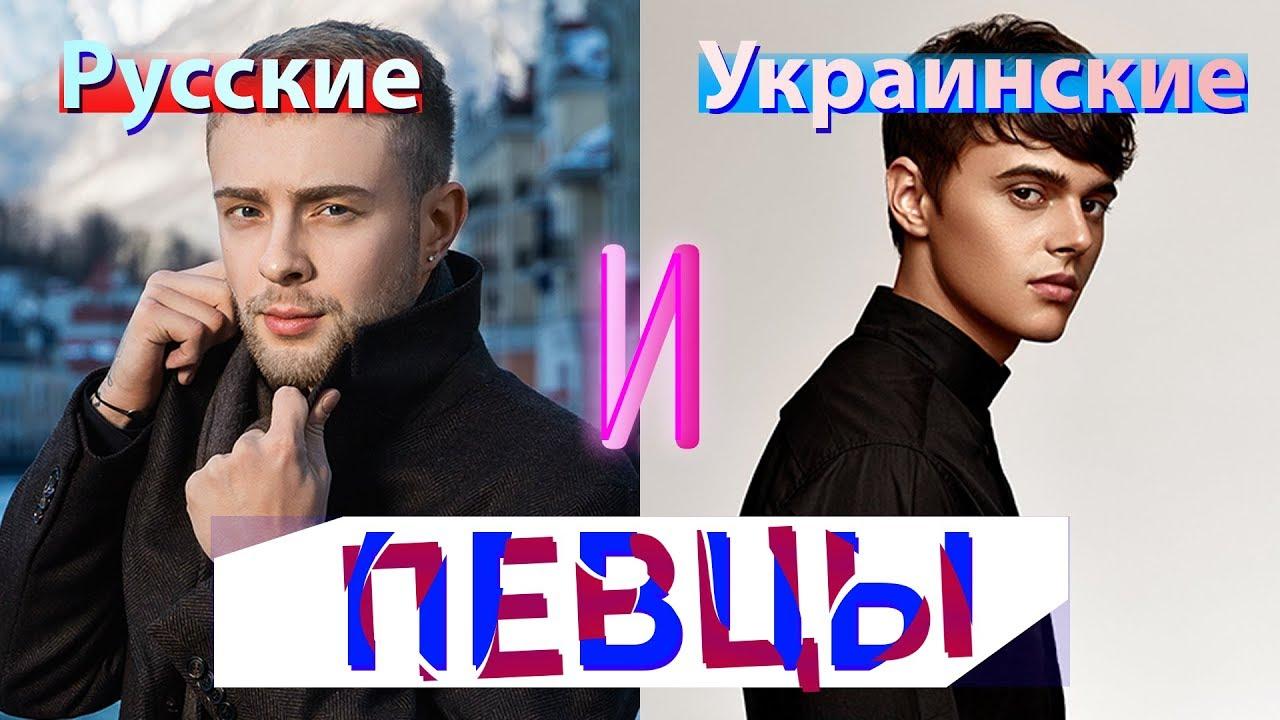 nigerom-pop-pevtsi-muzhchini-proshlogo-veka-rossiyskie-familii-snyat-prostitutku-reutove