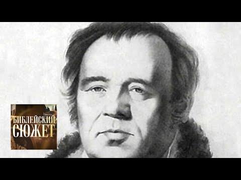 Иван Крылов. 'Кто