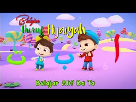Alif Ba Ta - For Children - Belajar Huruf Hijaiyah