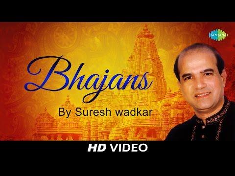 Popular Bhajans By Suresh Wadkar | पॉपुलर भजन्स बी सुरेश वाडकर | Video Jukebox
