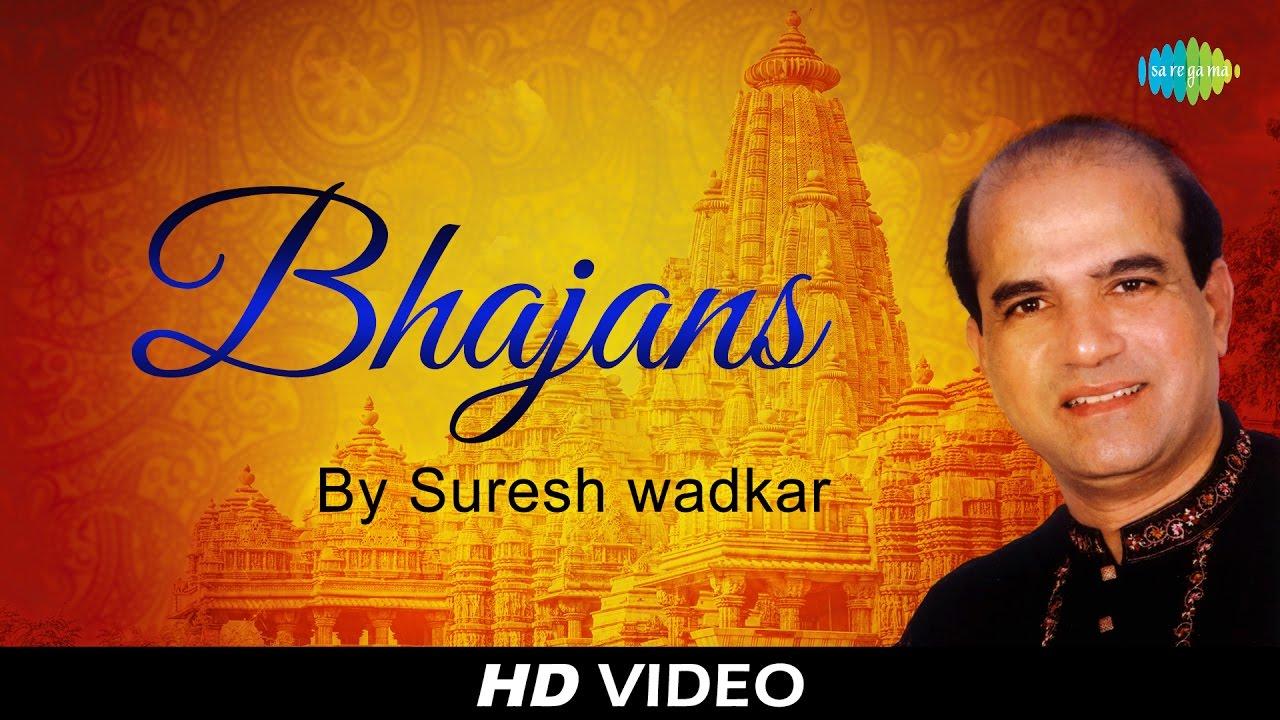 Omkar swarupa suresh wadkar mp3 free download.