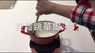 【摩堤鑄鐵鍋_商品短片】料理工具組─矽晶煎鏟