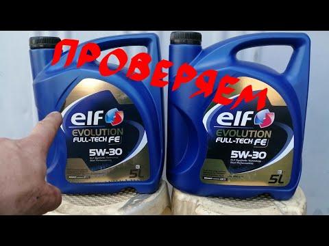 Сравниваем масло ELF Full Tech FE